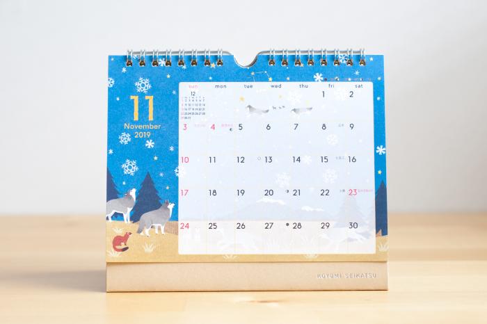 季節のカレンダー