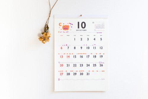 季節の遊び線カレンダー